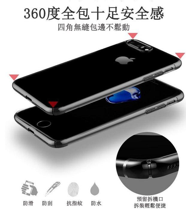 最新款Baseus-減震空壓殼iPhone7 Plus適用3D滿版玻璃貼防摔殼手機殼防塵塞保護殼k29