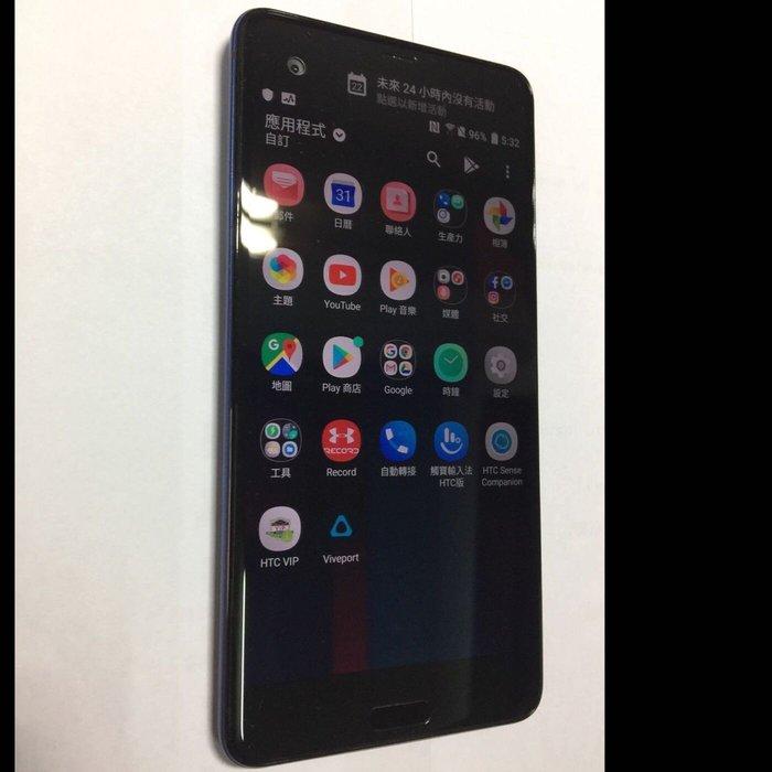 HTC U Ultra U-1u 128g 4G 雙卡雙待1200萬畫素 四核 5.7吋