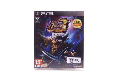 【橙市青蘋果】PS3:魔物獵人3 Monster Hunter Portable 3 日本版 #22911