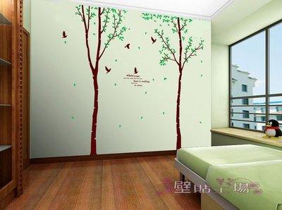 壁貼工場-可超取需裁剪 三代超大尺寸壁貼 壁貼  牆貼室內佈置 白樺樹 組合貼 AY301-ABC