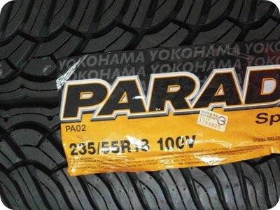 ***天下第一輪***YOKOHAMA 橫濱 PA02 PARADA 235/55/18 完工價8888