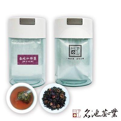 【名池茶業】花果茶 春暖杜樂麗 - 桃子奶油風味 12包入