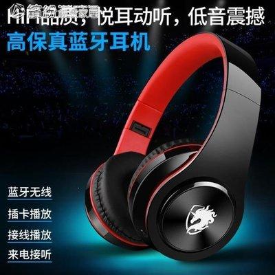 哆啦本鋪 樂彤 L6頭戴式藍芽耳機重低音電腦手機通用插卡運動無線游戲耳麥 D655