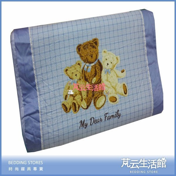【芃云生活館】~ 天然兒童造型乳膠枕(小)~布套可拆洗~特惠款