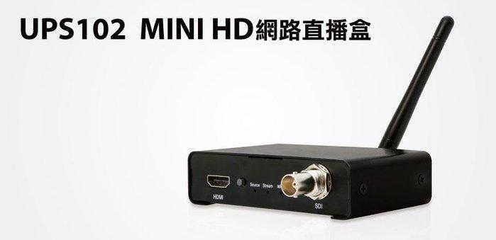 貓太太【3C電腦賣場】登昌恆 UPS102 MINI HD網路直播盒