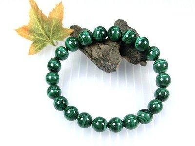 □§Disk的天然水晶§□【翠綠亮眼】孔雀石圓珠手鍊(8mm)FF18聚財、招人緣的幸運寶石。