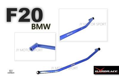 》傑暘國際車身部品《全新 HARDRACE 後樑拉桿 BMW F20 後樑拉桿 型號 Q0423