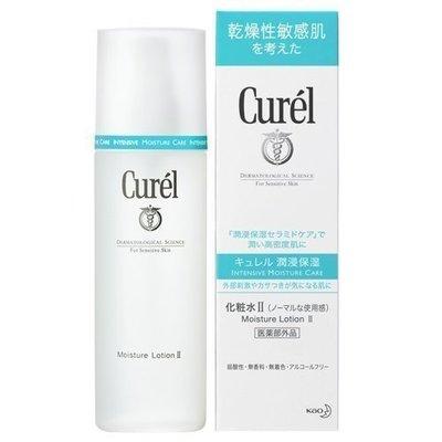 【欣靈小坊】全新Curél Curel 珂潤 潤浸保濕化妝水II (輕潤型) 150ml 效期2022.01