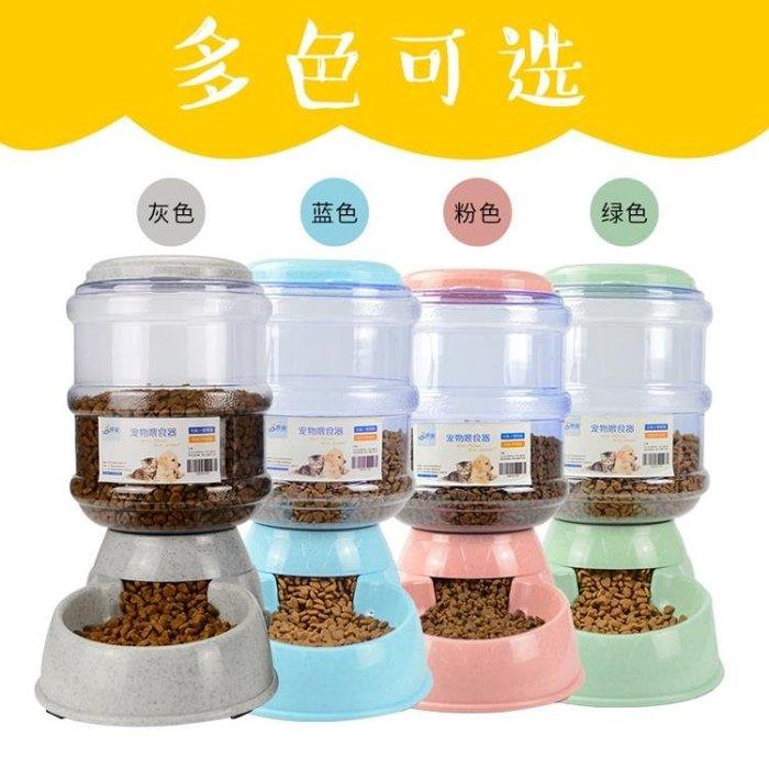 寵物用品通用飲水器狗狗貓咪自動飲水機犬貓喂食器 JA2538