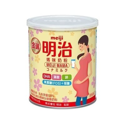 NETSHOP 金選明治媽咪奶粉 Meiji 媽媽奶粉 350克 營養 補充 葉酸 DHA 鋅