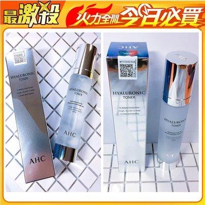 AHC 神仙水 高保濕 化妝水 ✨化妝水/ B5 玻尿酸化妝水/高保濕化妝水