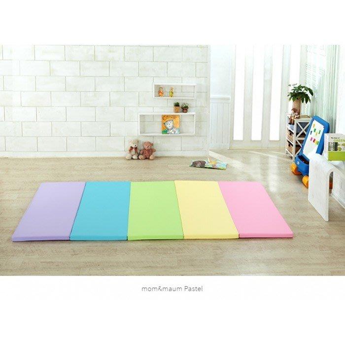 韓國預購 mom&maum 五摺 五折 摺疊遊戲墊 250*140*4 嬰兒爬行墊 幼兒遊戲墊 摺疊地墊 高CP值