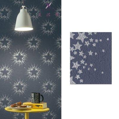 【夏法羅 窗藝】日本進口 現代時尚 低調 質感 排列星星圖案 壁紙 BB_074131