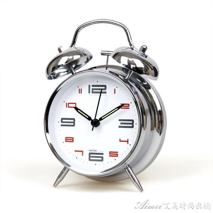 學生時鐘金屬鬧鐘創意靜音鐘錶工作日床頭鐘兒童小鬧鐘