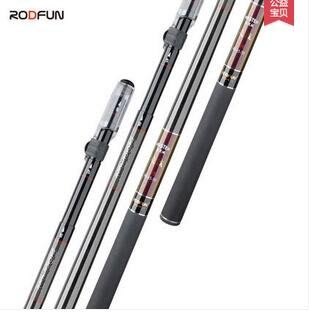 手竿超輕碳素套裝垂釣用品FA05184