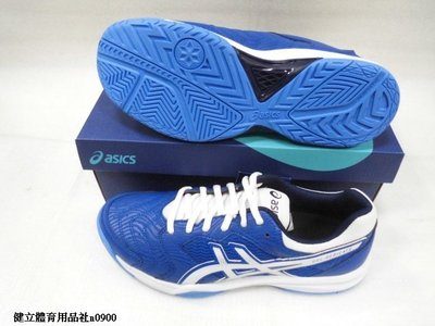 【n0900台灣健立最便宜】2020 ASICS 男網球鞋GEL-DEDICATE 6 1041A074-402