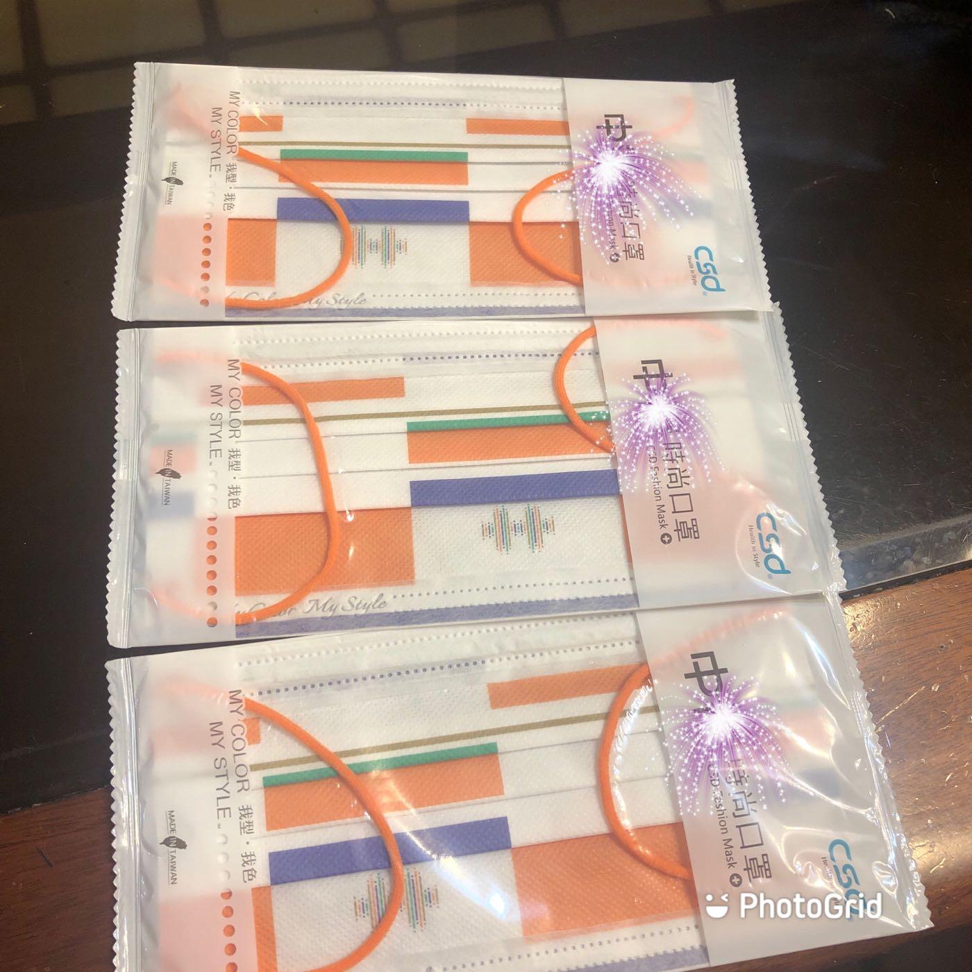 雙十國慶限量款時尚紀念口罩 /單片(禮盒拆售)