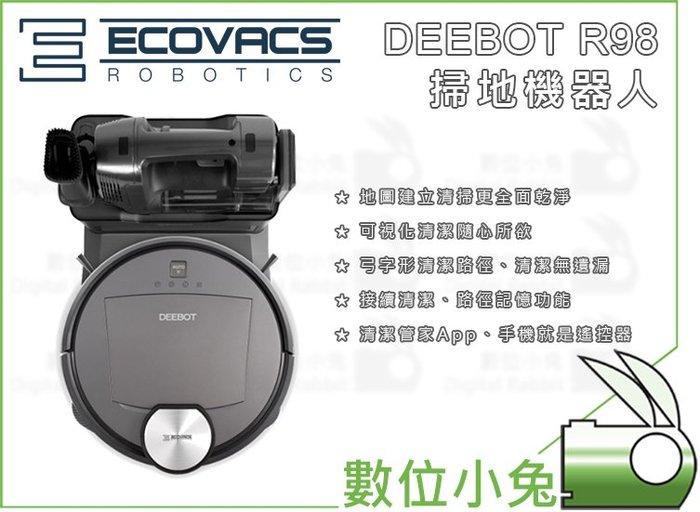 數位小兔【ECOVACS DEEBOT R98 掃地機器人】遠端控制 掃地機 APP遙控 可手持 集塵 智能清潔 擦地
