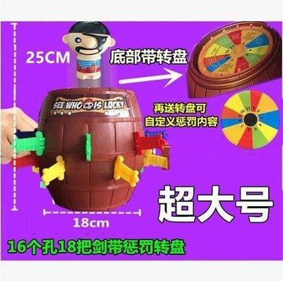 【興達生活】韓國RunningMan整蠱桶大叔海盜木桶叔叔插劍桶海盜桶聚會桌面玩具