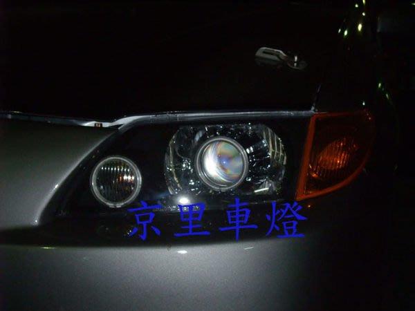 京里車燈專網  馬自達 PREMACY 黑框大燈改CCFL雙光圈遠近切換魚眼大燈