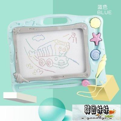 琪趣兒童畫畫板磁性寫字板涂鴉板磁力寶寶...