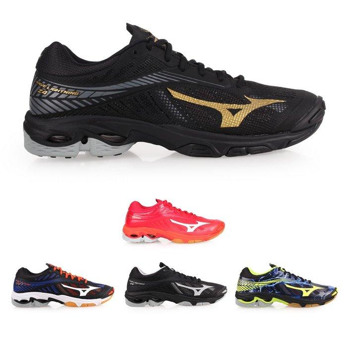 MIZUNO WAVE LIGHTNING Z4 男排球鞋 (免運 排球 訓練 美津濃【02016894】≡排汗專家≡
