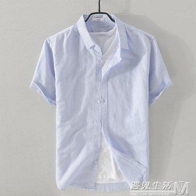 亞麻襯衫男短袖夏季薄款寬鬆大碼純色商務休閒上衣半袖棉麻白襯衣    全館免運