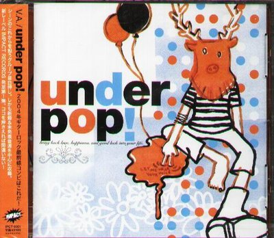 K - UNDER POP! - 日版 - NEW  FLAMING ECHO PRODIGAL SUNS Paunch