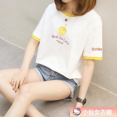 【小仙女衣櫥】2019新款夏裝棉質T恤...