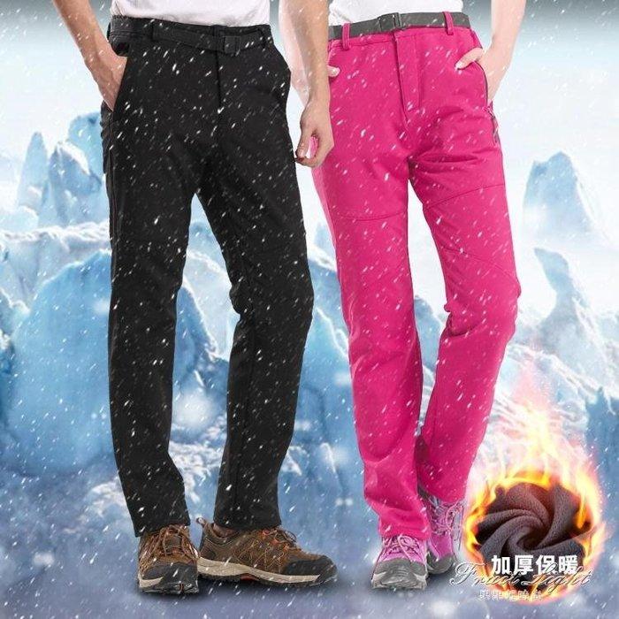 衝鋒褲男女加絨加厚防風防水戶外大碼登山滑雪長褲GGQS1159
