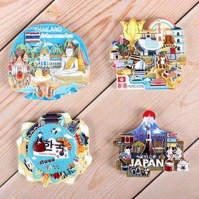 冰箱貼 旅游紀念品世界各地冰箱貼香港韓...