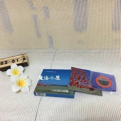 【二手 CD】The Cranberries  小紅莓合唱團  wake up and smell the coffee