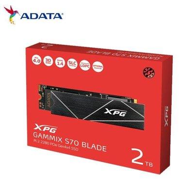 @電子街3C特賣會@現貨奇亞幣ADATA威剛XPG GAMMIX S70 BLADE 2TB PCIe 4.0 /五年保