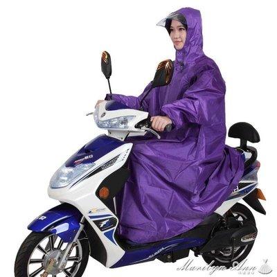 【Miosio】雨衣電動車有袖帶袖時尚成人男女單人加大加厚電瓶機車雨衣-mosZ370618