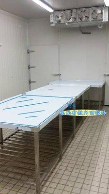 ~~東鑫餐飲設備~~專業訂做 肉片處理台子 / 內凹式工作台 / 訂做式台子