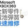 XBOX360 XBOX 360 無線控制器 無線手把 專用...