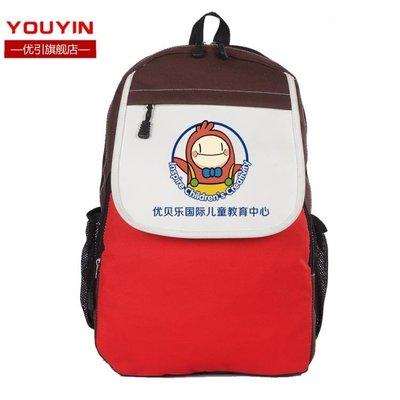 書包定制印logo 小學生男女兒童雙肩廣告書包印字定做輔導培訓班
