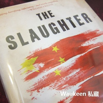 屠殺 The Slaughter 伊森葛特曼 Ethan Gutman China Organ Harvesting