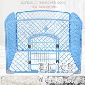 寵物狗圍欄柵欄狗狗圍欄室內小狗泰迪狗籠子中小型犬隔離門可『鑽石女王心』