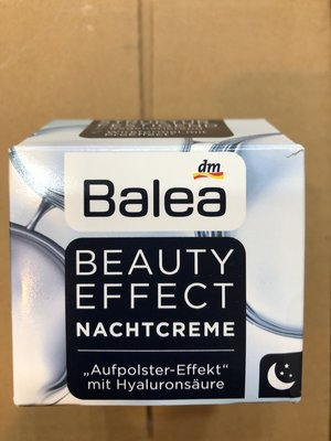 (現貨)德國DM Balea Beauty Effect Nachtcreme 玻尿酸晚霜