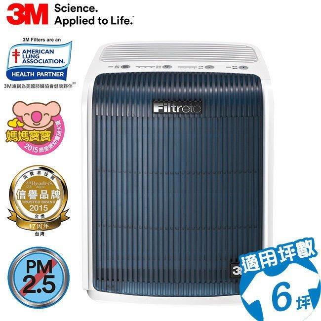 NETSHOP 3M 淨呼吸極淨型空氣清淨機-6坪(FA-T10AB) 原價$6990 大量購買可詢問