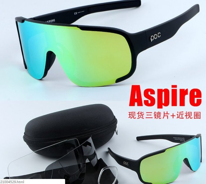 【購物百分百】眼鏡騎行眼鏡運動風鏡魯貝奪冠款自行車太陽鏡 帶近視框