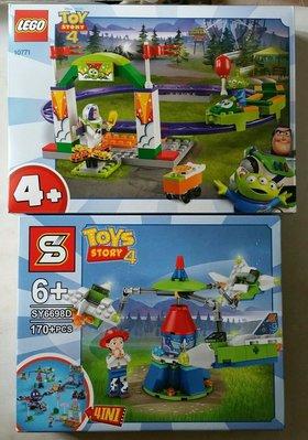 LEGO 樂高 Disney 迪士尼 Toy Story 4 10771 一盒,100%全新,送圖下(樂高積木兼容) 一盒,平日下午7時前東鐵線馬鐵線觀塘線交收