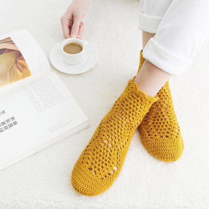 聚吉小屋 #蘇蘇姐家成人阿倫襪diy手工手編鉤針中粗羊毛線團編織材料包