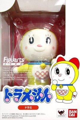 日本正版 萬代 figuarts zero 哆啦A夢 哆啦美 模型 公仔 日本代購