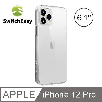 KINGCASE (現貨) SwitchEasy Crush iPhone 12 / 12 Pro 6.1吋透明手機套