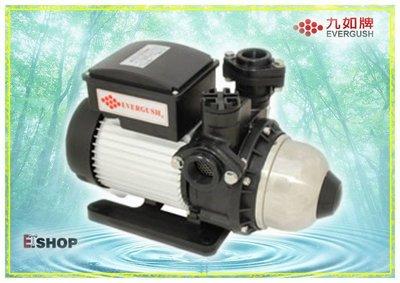【 老王購物網 】九如牌 ESV400 電子式加壓馬達 加壓機 超靜音微電腦穩壓泵 1/2HP
