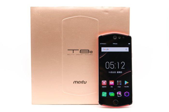 【高雄青蘋果3c】Meitu 美圖 T8s MP1701 128GB 紅 5.2吋 美肌手機 二手T8 #31556