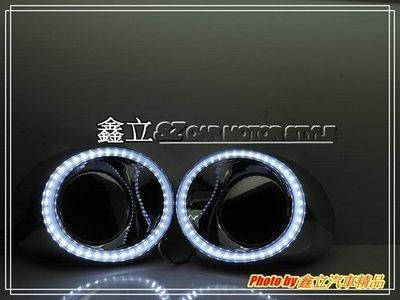 ※ 鑫立汽車精品 ※ OUTLANDER 12-16 三代 圓型 LED 日間燈 日行燈 晝行燈 DRL 單色