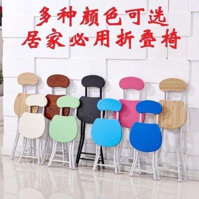 YEAHSHOP 折疊椅現代簡約家用餐桌戶外便攜Y185